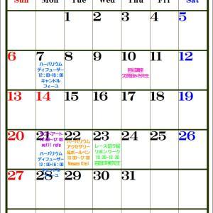 博多マルイ10月のワークショップカレンダー