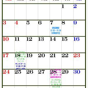 博多マルイ11月のワークショップカレンダー