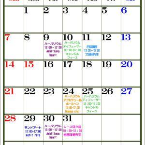 博多マルイ7月ワークショップカレンダー