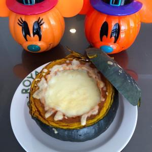 丸ごとかぼちゃのグラタン☆
