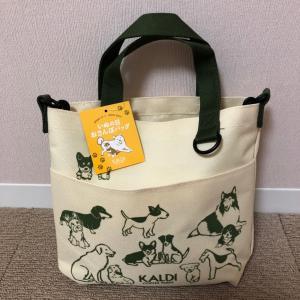 KALDI 『いぬの日 おさんぽバッグ』☆