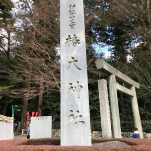 椿大神社に参拝しました☆