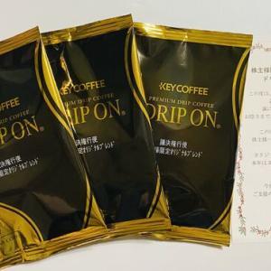 木村選手、富田選手おめでとう!!!&キーコーヒーの議決権行使のお礼♪