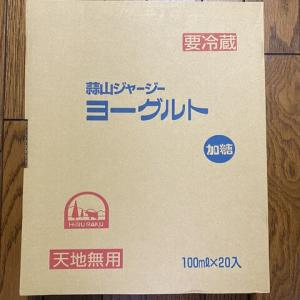 日本商業開発のカタログから選んだ優待&かっぱ寿司でお節注文。