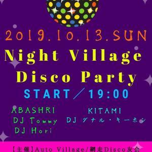 1013Night Village Disco Party-網走