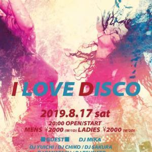 0817 I LOVE DISCO
