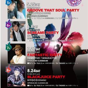 8/24 BLACKJUICE PARTY