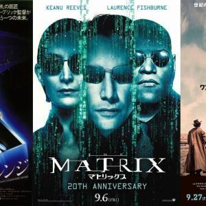 2019年映画ランキング