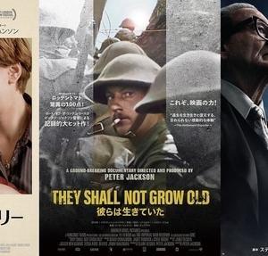 2月に観た映画