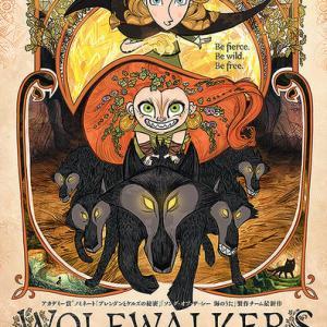 『ウルフウォーカー』 オオカミになった少女