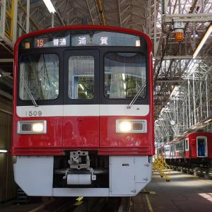 【撮影記:5/19】京急ファミリー鉄道フェスタ2019の「正面表示器実演コーナー」_Part6