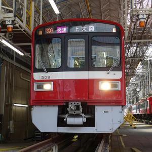 【撮影記:5/19】京急ファミリー鉄道フェスタ2019の「正面表示器実演コーナー」_Part7