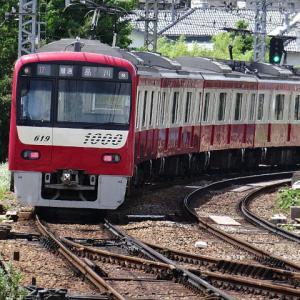 【京急撮影記:5/19】更新車両「1009編成」&新型車両「1661編成」を撮る_Part3