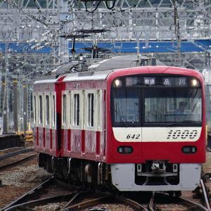 【京急撮影記:5/19】更新車両「1009編成」&新型車両「1661編成」を撮る_Part6