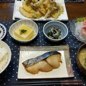 【晩ごはん】焼魚と野菜天ぷらで和食!