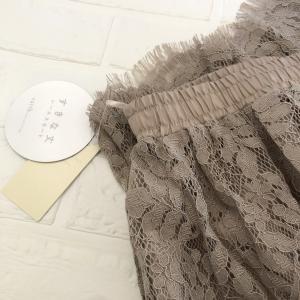 楽天ss☆半額でポチしたスカート