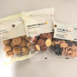 無印購入品♡お菓子編