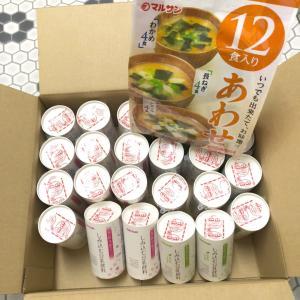 +12円でもう1セット♡お得過ぎな豆乳の日キャンペーン♬