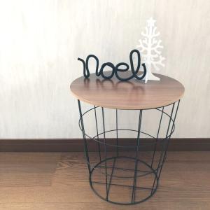 ダイソーの500円商品が凄い!お洒落なサイドテーブル