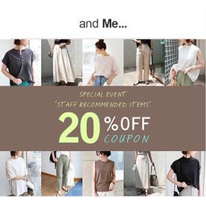 andMe☆20%OFFクーポン