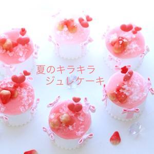 キラキラジュレ♡可愛いケーキが完成しました