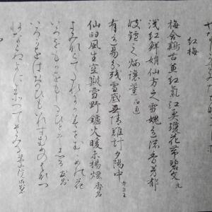 仮名の昇級試験2~青硯書道会