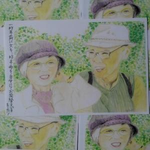 書道生活8月号の競書