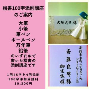 青硯展のお知らせ~北千住-シアター1010