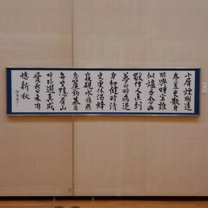 青硯展の作品~2021