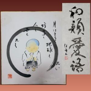 青硯展の開催のお知らせ~北千住・シアター1010