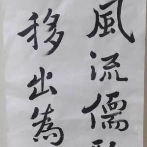 青硯8月号の競書
