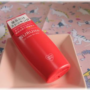 塗るだけストッキング NURUsto(ヌルスト)脚用CCクリーム