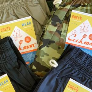 2020AW COOKMAN LOS ANGELES CALIFORNIA CHEF PANTS RIPSTOP