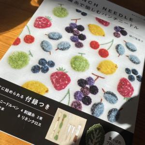 届いた本とお子様用ふんわりマスク  (^^)v