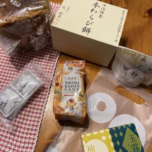 緊急事態宣言ですねー  (`・∀・´)  食べてばかりっ!