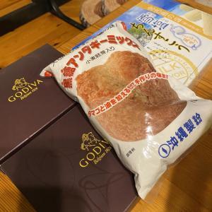 沖縄土産 と ヘチマ  ٩(^‿^)۶