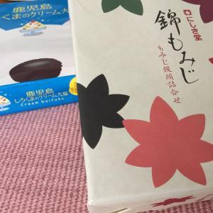 広島土産 と バックル  ヽ(´ー`)