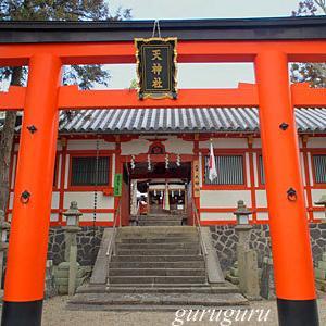 天神社 (奈良 奈良市)