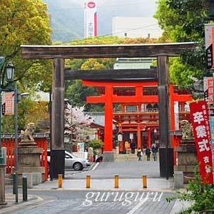 生田神社 (兵庫 神戸市) 其の壱