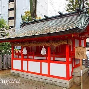 生田神社 (兵庫 神戸市) 其の弐