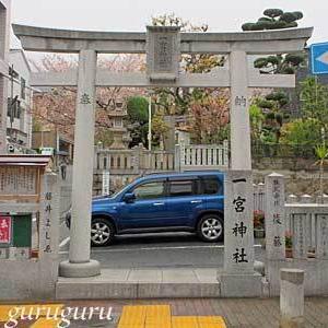 一宮神社 (兵庫 神戸市)
