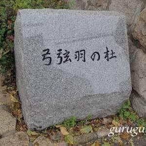 弓弦羽神社 (兵庫 神戸市)