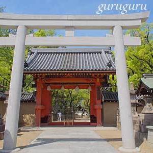 西宮神社 (兵庫県 西宮市) 其の壱