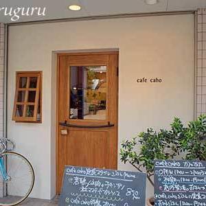 cafe caho (兵庫 西宮市)と西宮市のマンホール