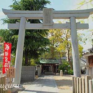 甲子園素盞嗚神社 (兵庫 西宮市)