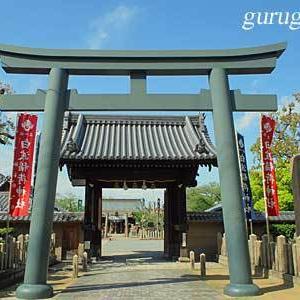 貴布禰神社 (兵庫 尼崎市) 其の壱