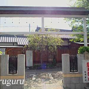 櫻井神社 (兵庫 尼崎市)