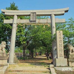 日根神社 (大阪 泉佐野市) 其の壱