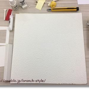 DIYアドバイザー実技研修会~壁と床のキズの補修