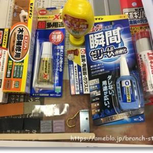 DIYアドバイザー研修会! フラワースタンド!